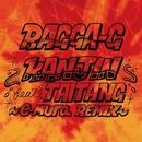 KANJIN ~e-mura REMIX~ (feat. TAITANG) -Single/RAGGA-G