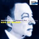 ラフマニノフ:交響曲 第 2番、ユース・シンフォニー/エド・デ・ワールト/オランダ放送フィルハーモニー管弦楽団