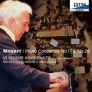 モーツァルト:ピアノ協奏曲 第 17番、第 20番/ウラディーミル・アシュケナージ/パドヴァ管弦楽団