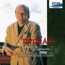 ドヴォルザーク:交響曲第 3番 (ジムロック版) & 第 7番/ズデニェク・マーツァル/チェコ・フィルハーモニー管弦楽団