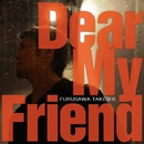 Dear My Friend/古澤剛