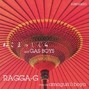 ねこまっしぐら (feat. GAS BOYS) -Single/RAGGA-G