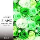 ラグジュアリー ピアノ クリスマス セレクション Vol.1/ラグジュアリー ピアノ