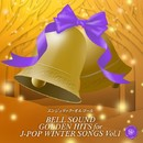 BELL SOUND GOLDEN HITS for J-POP WINTER SONGS Vol.1(ベルサウンド)/ベルサウンド 西脇睦宏