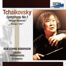 チャイコフスキー:交響曲 第 1番 ト短調 作品 13 「冬の日の幻想」、序曲 「1812年」/小林研一郎/ロンドン・フィルハーモニー管弦楽団