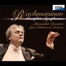 ラフマニノフ:交響曲全集/アレクサンドル・ラザレフ/日本フィルハーモニー管弦楽団