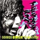 050925歌舞伎町PARASITE/インビシブルマンズデスベッド