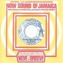 People Makes The World Go Round / Brown Baby/Chosen Few / Derrick Harriott