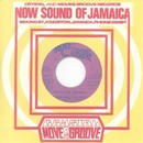 Rescue The Children / Rescue The Children Version/Junior Murvin (Junior Soul)