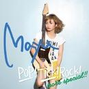 POP!TICK!ROCK! more special!!/Mayu