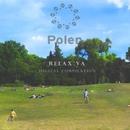 Relax VA/Various Artist