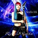 Noah's Ark/Rie a.k.a. Suzaku