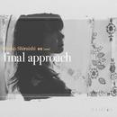 final approach/しらいしりょうこ