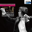 ベートーヴェン: 交響曲 第 7番 & 第 8番/飯森範親/ヴュルテンベルク・フィルハーモニー管弦楽団