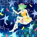 真夏の夜の方程式 feat. GUMI/DENSHI JISION