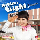 Mariko's Flight - EP/山田麻里子