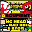ARGUMENT (feat. MAD KOH & KYO虎) -Single/NG HEAD