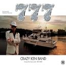 777/クレイジーケンバンド