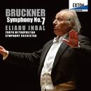 ブルックナー:交響曲第 7番/エリアフ・インバル/東京都交響楽団