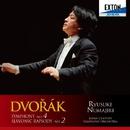 ドヴォルザーク: 交響曲 第 4番、スラヴ狂詩曲 第 2番/沼尻竜典/日本センチュリー交響楽団