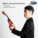 モーツァルト:ヴァイオリン協奏曲第 4番&第 5番「トルコ風」/矢部達也/室内合奏団 ''秀''