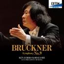 ブルックナー:交響曲 第 9番, 作品 109/小林研一郎/日本フィルハーモニー交響楽団