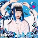 NaMiDa / baby my love/バンドじゃないもん!