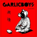 激情/GARLICBOYS
