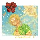ハ・ル・カ・カ・ナ・タ/MOGA THE ¥5