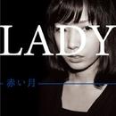 LADY/赤い月