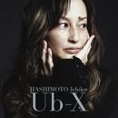 Ub-X/橋本一子 Ub-X