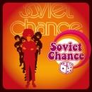 Soviet Chance/Soviet Chance