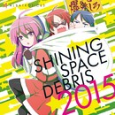 SHINING SPACE DEBRIS 2015/ALBATROSICKS