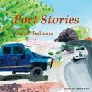 Port Stories/藤原健壱