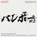 バンボー pt.2 (feat. MC HULK & MC SAI) -Single/RAGGA-G