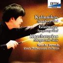カリンニコフ:交響曲 第 1番、グラズノフ:交響曲 第 5番、ハチャトゥリアン:組曲「仮面舞踏会」/山田和樹/チェコ・フィルハーモニー管弦楽団