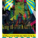 King of SABUKARUTYA-/ABLITROSICKS