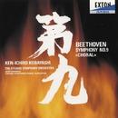 ベートーヴェン: 交響曲 第 9番/小林研一郎/九州交響楽団