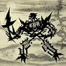 TYA/TOM YUM ARASHI (TOM YUM SAMURAI & 山嵐)