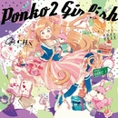 Ponko2 Girlish/t+pazolite