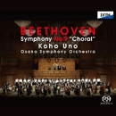 ベートーヴェン: 交響曲 第 9番 「合唱」/宇野功芳/大阪交響楽団