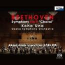 ベートーヴェン: 交響曲 第 9番 「合唱」/大阪交響楽団