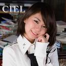 CIEL/徳井ゆき