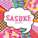 SASUKE/Kompeito