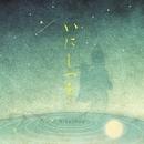 いにしへを Nippon-no-Kokoroシリーズ Vol.5/大野利可