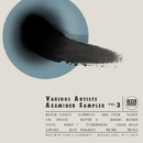Axaminer Sampler vol.3/Various Artist
