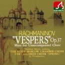 ラフマニノフ:晩禱 作品37 -無伴奏合唱によるミサ-/ウラディーミル・ミーニン, 国立モスクワ合唱団 & モスクワ児童合唱団「春」