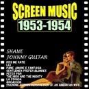映画音楽大全集 1953-1954 シェーン/大砂塵/ブラノン・ストリングス・オーケストラ、ブラノン・ウインド・アンサンブル、フィルムランド・オーケストラ