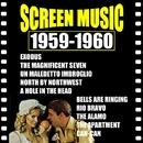 映画音楽大全集 1959-1960 栄光への脱出/荒野の七人/ブラノン・ストリングス・オーケストラ、ジザイ・ミュージック・プレイヤーズ、ブラノン・ウインド・アンサンブル、オーランド・ポップス・オーケストラ