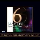 マーラー:交響曲第 6番「悲劇的」 <ワンポイント・レコーディング・ヴァージョン>/エリアフ・インバル/東京都交響楽団